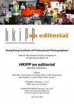 HKIPP FCC Invitation