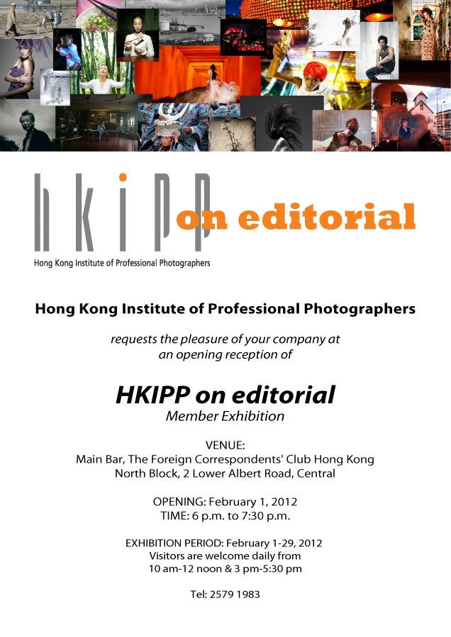 HKIPP FCC Invitation