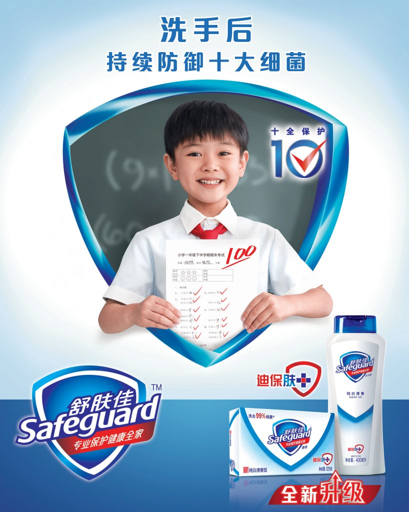 SFG Kid