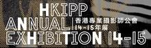 HKIPP AE 2015