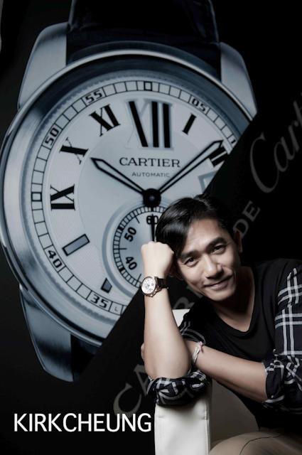 20100919cheungcc  Cartier