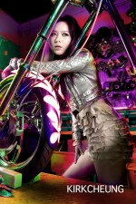 20110430heungcc   張智超攝  fashion