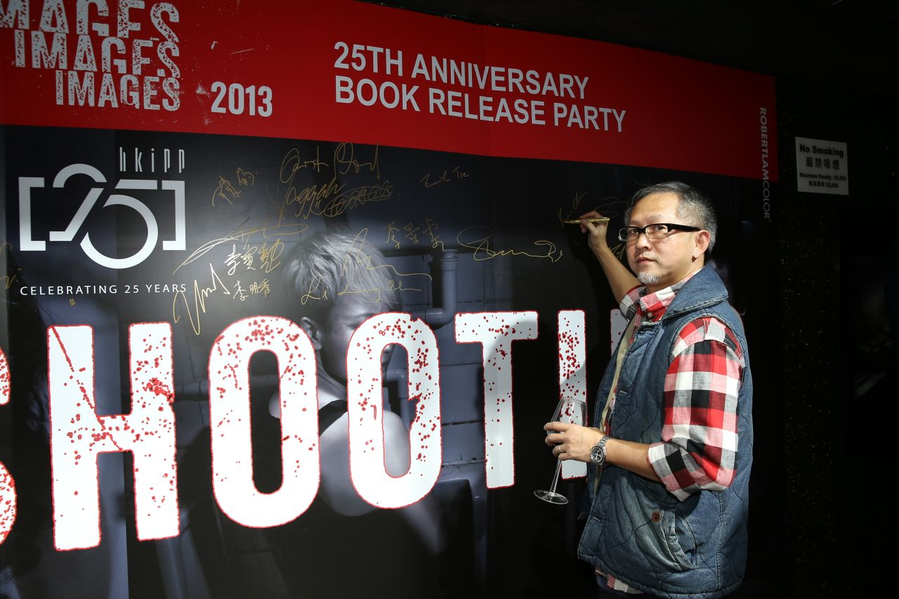 launching party (315)