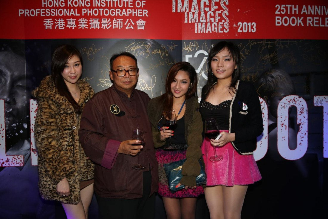 launching party (341)