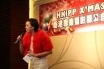 HKIPP-016