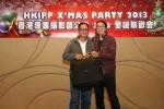 HKIPP-091