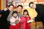 HKIPP-192