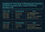 Banner_seminar-schedule