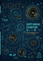 HP001_HKIPP annual exhibition2015_invatation125mm(W) x 175mm(H)-01