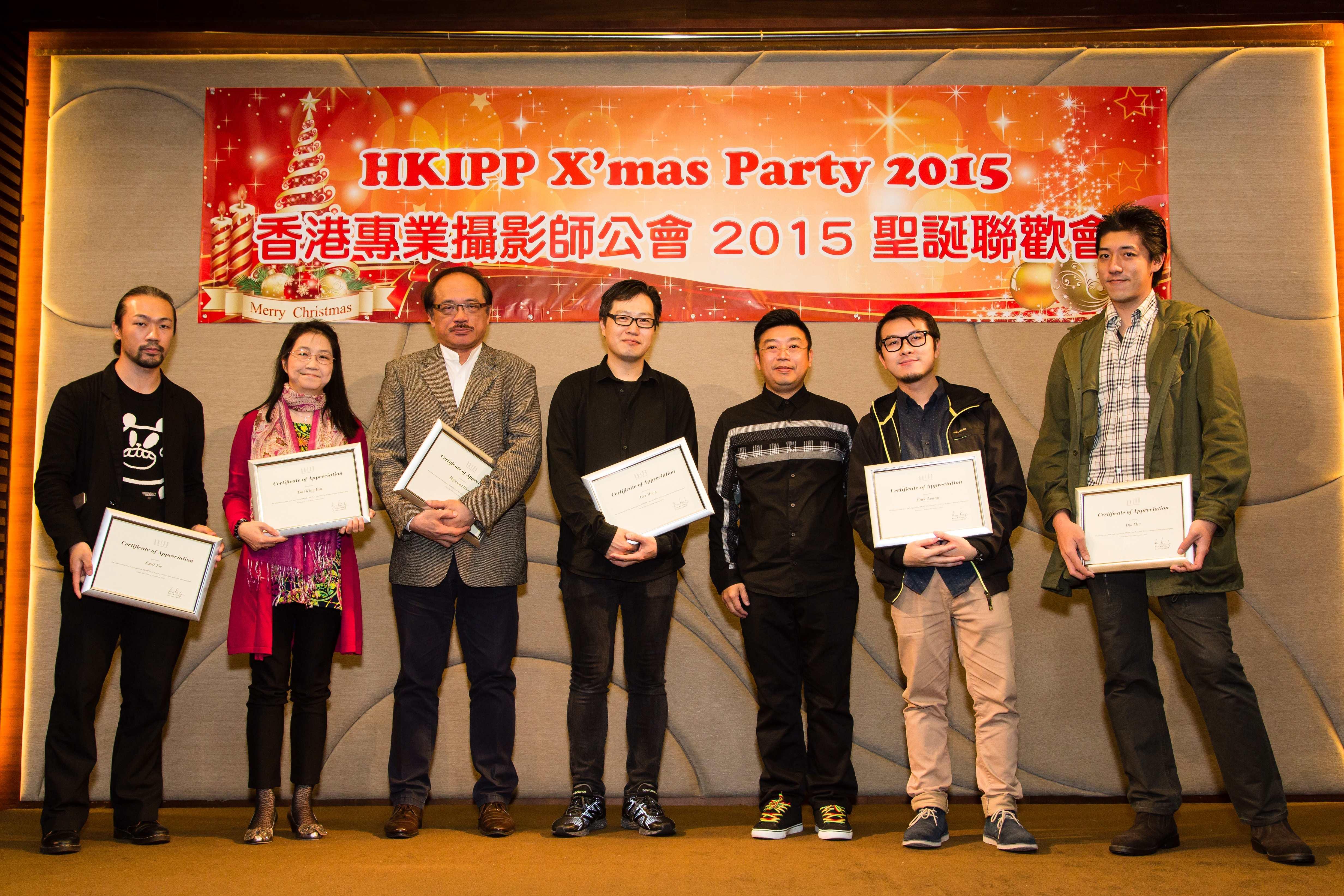 HKIPP X'MAS08
