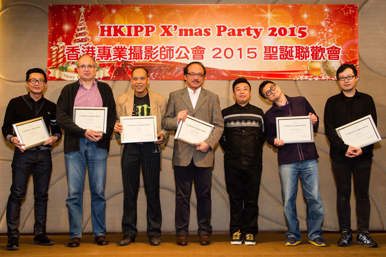 HKIPP X'MAS09