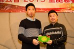 HKIPP X'MASHKIPP2015-0058