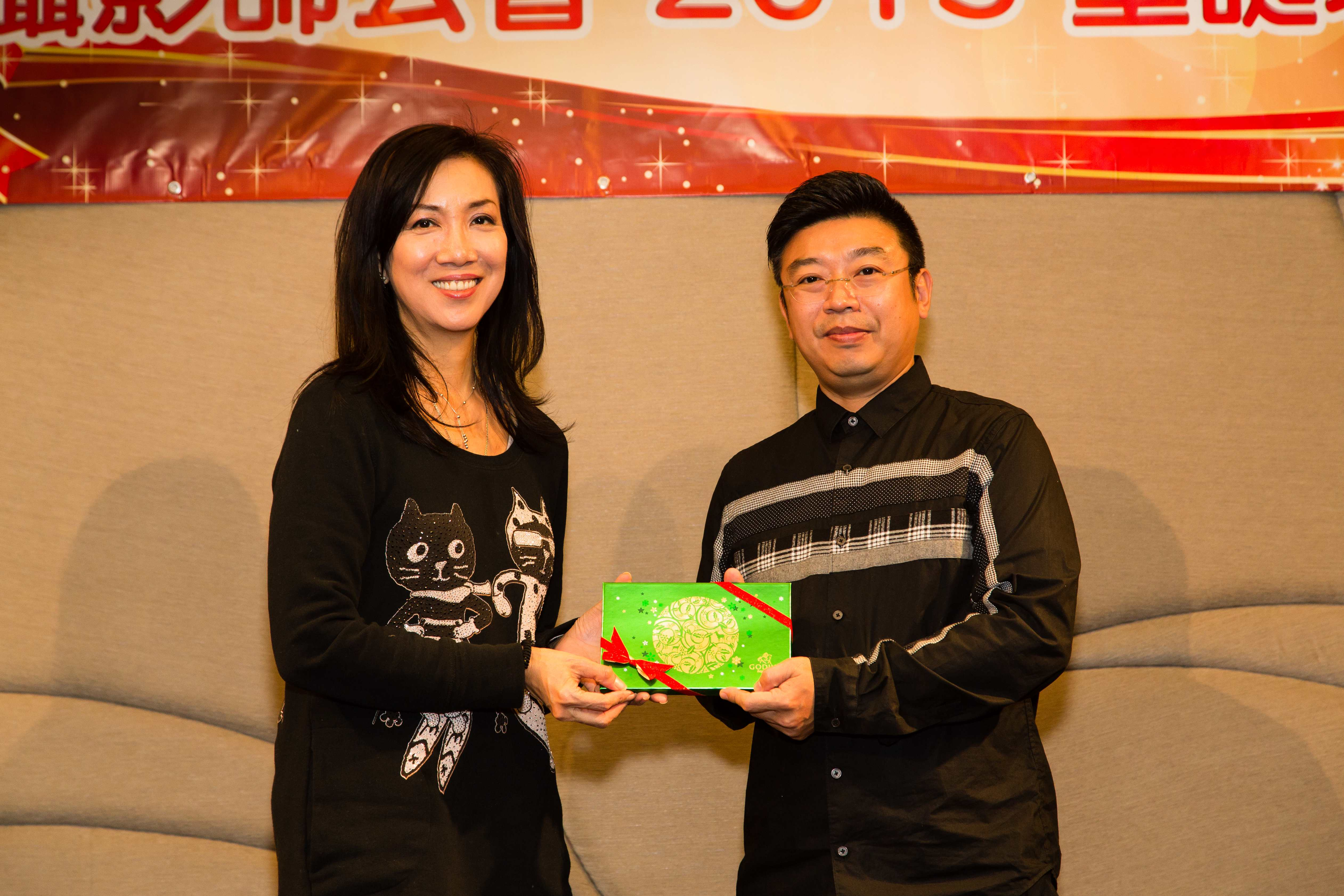 HKIPP X'MASHKIPP2015-0060