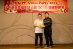HKIPP X'MASHKIPP2015-0065