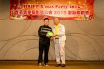HKIPP X'MASHKIPP2015-0073