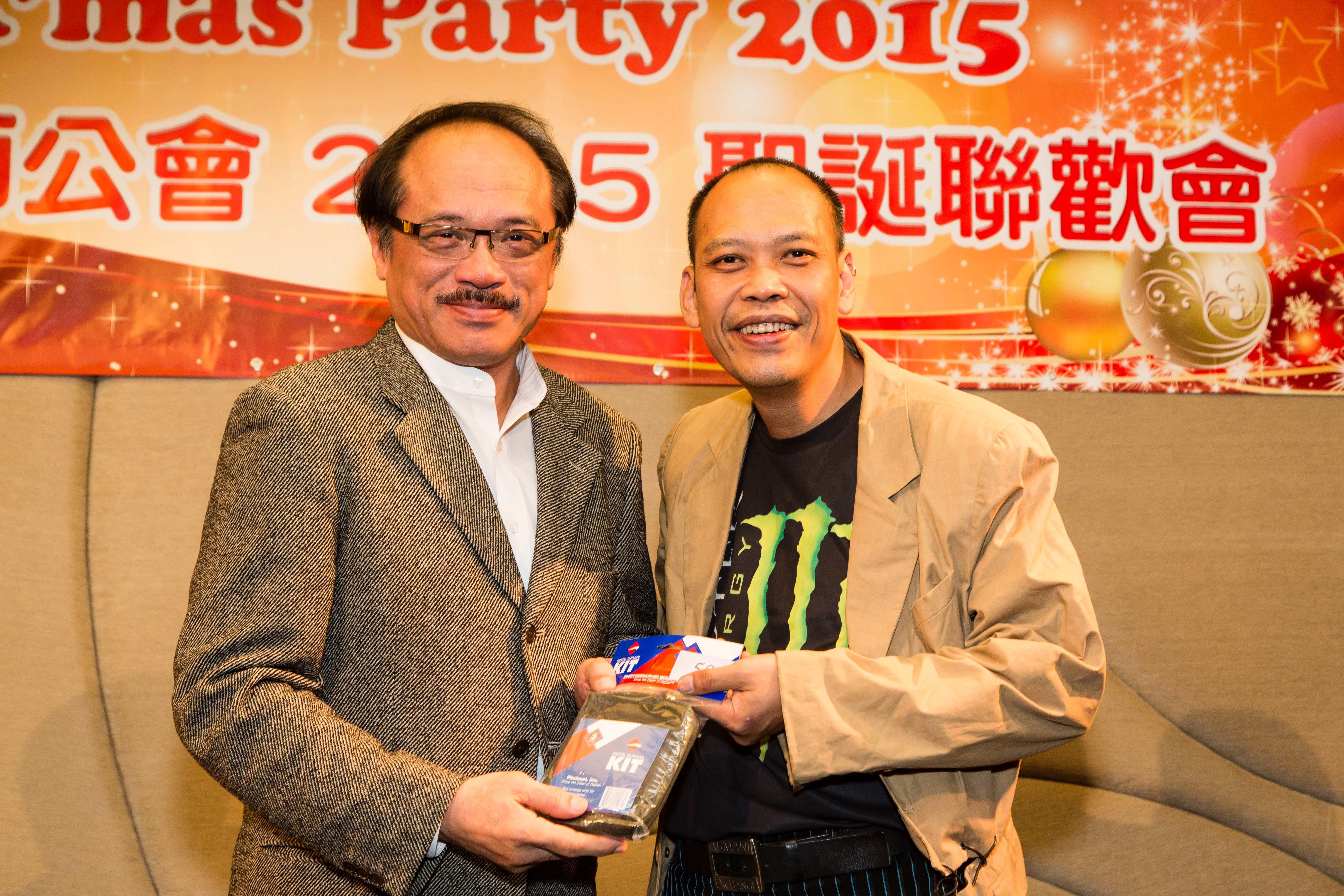 HKIPP X'MASHKIPP2015-0101