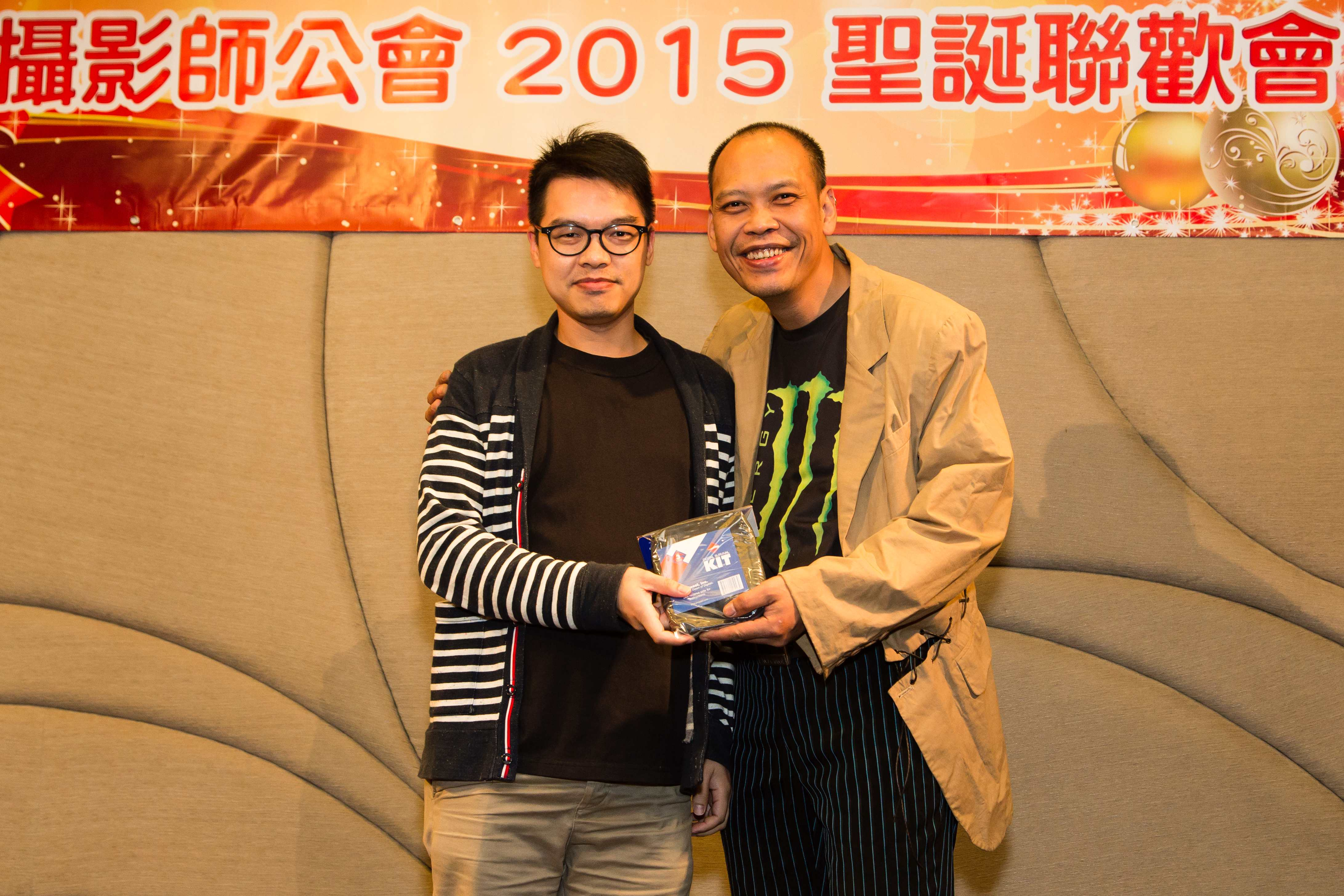 HKIPP X'MASHKIPP2015-0102