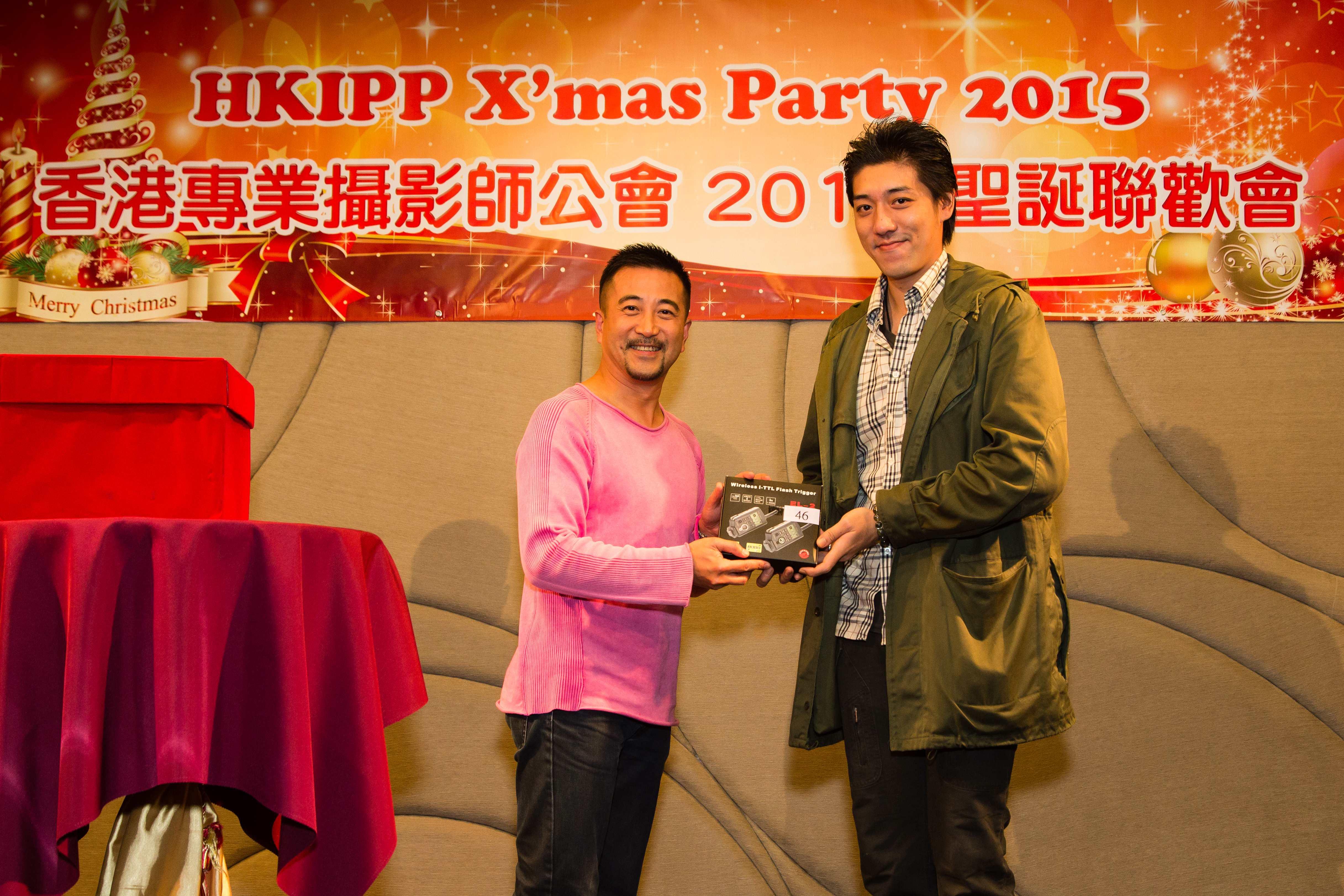 HKIPP X'MASHKIPP2015-0107