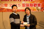 HKIPP X'MASHKIPP2015-0134