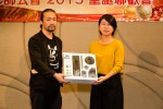 HKIPP X'MASHKIPP2015-0145