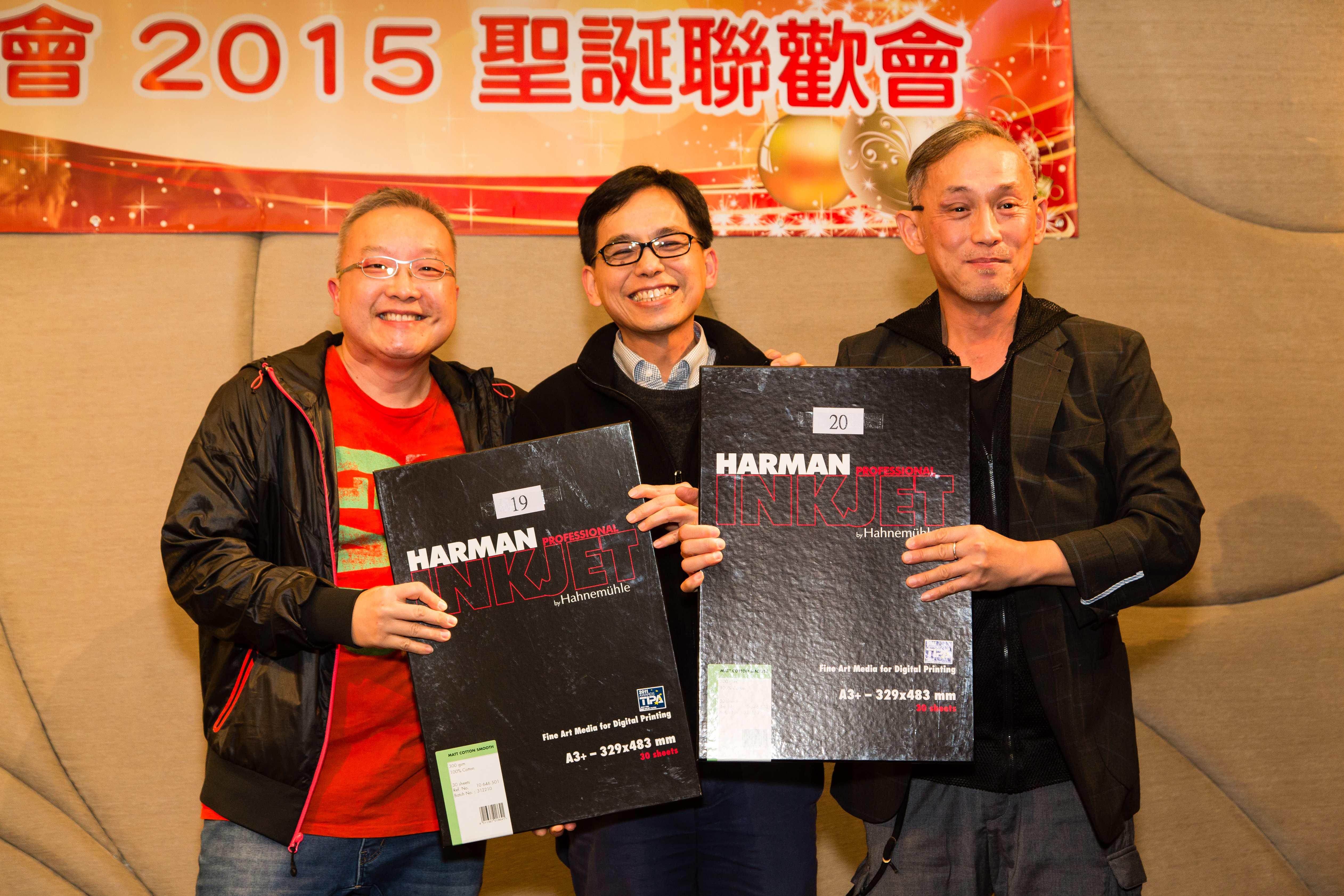 HKIPP X'MASHKIPP2015-0152