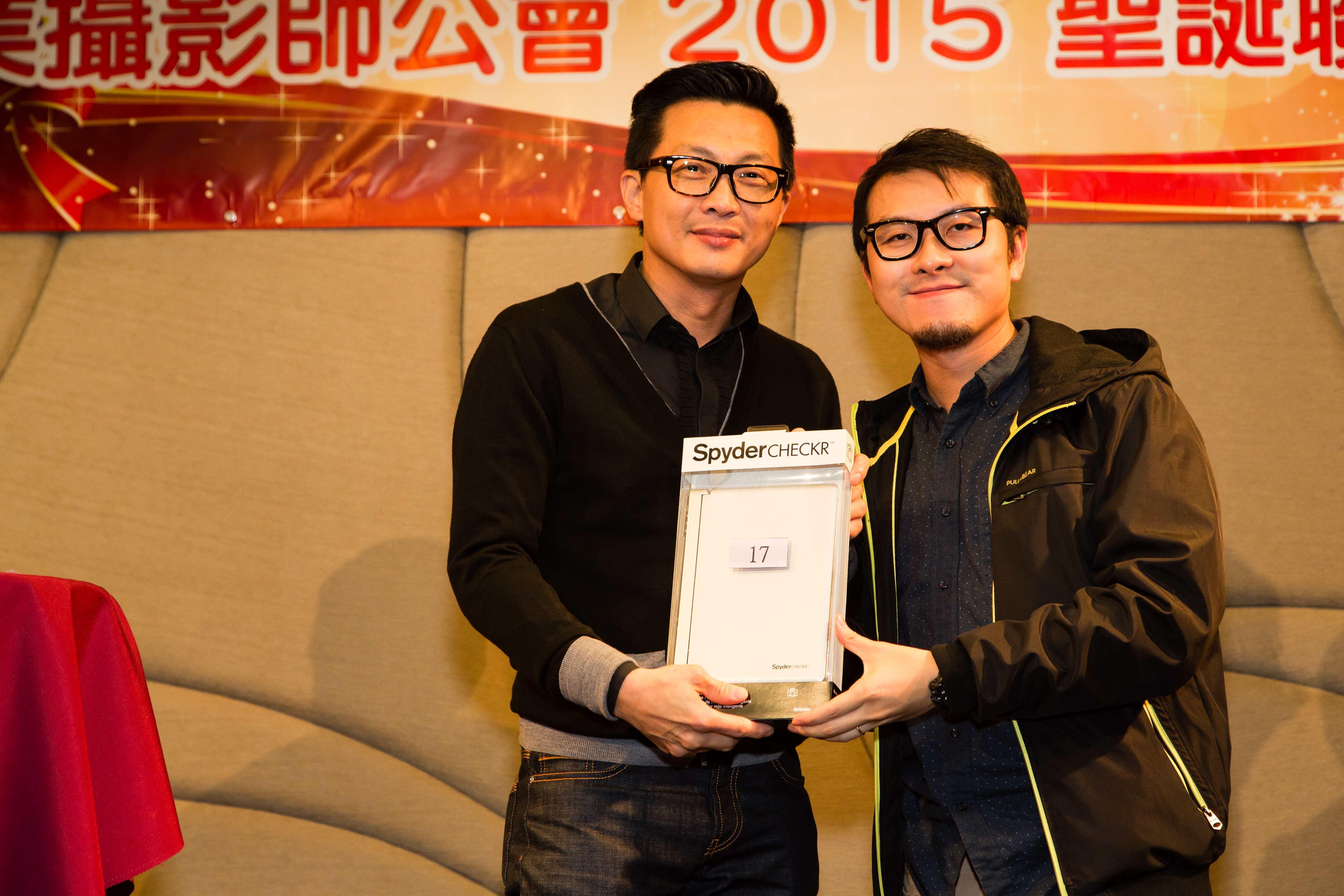 HKIPP X'MASHKIPP2015-0158