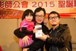 HKIPP X'MASHKIPP2015-0159