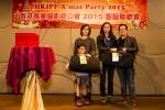 HKIPP X'MASHKIPP2015-0168