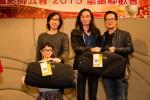 HKIPP X'MASHKIPP2015-0169