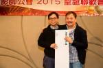 HKIPP X'MASHKIPP2015-0189