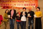 HKIPP X'MASHKIPP2015-0204