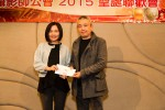HKIPP X'MASHKIPP2015-0218