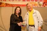 HKIPP X'MASHKIPP2015-0226