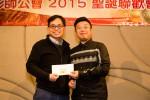 HKIPP X'MASHKIPP2015-0231