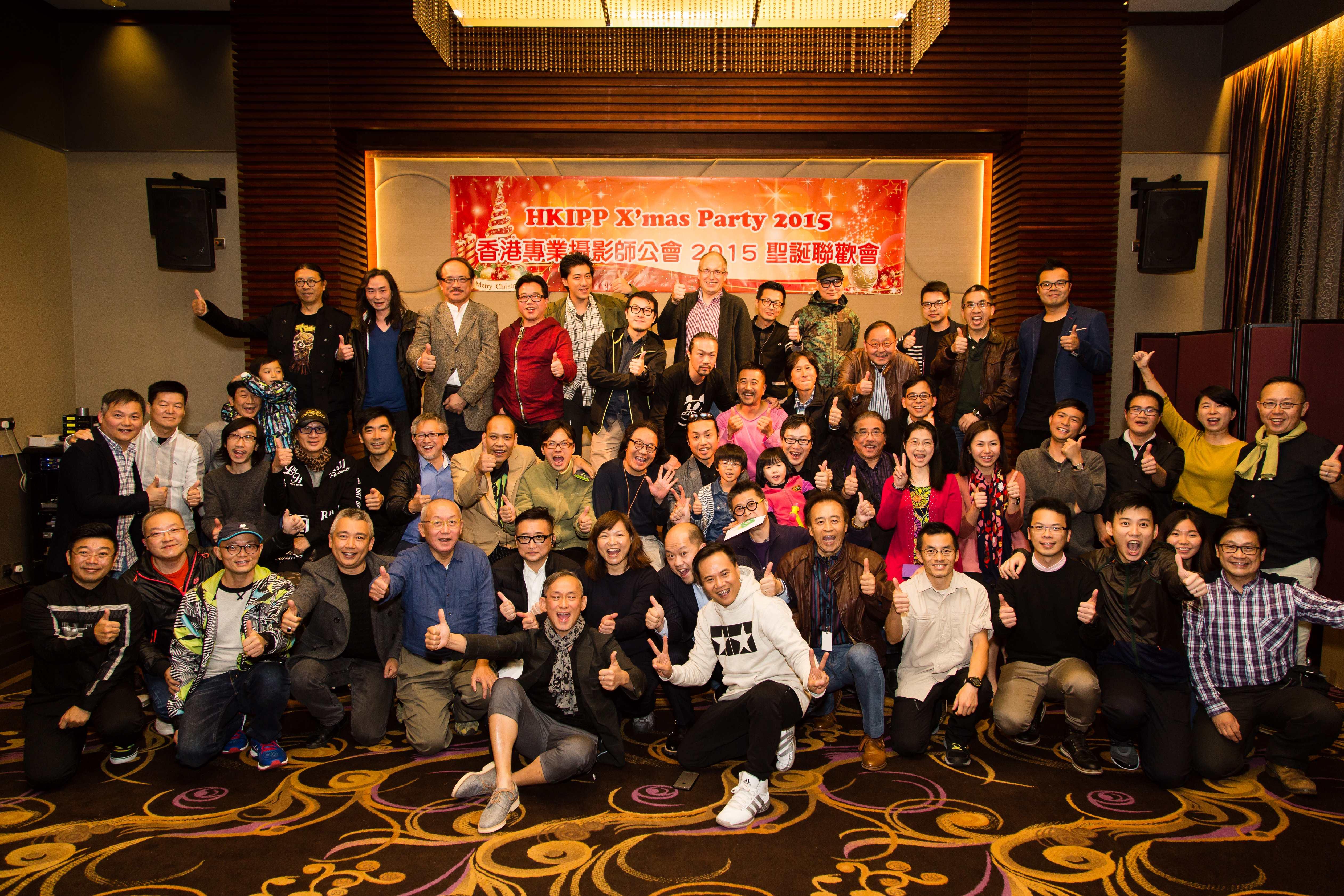 HKIPP X'MASHKIPP2015-0254