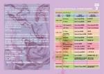 Scheduel Leaflet (2)