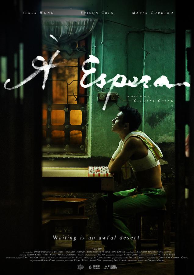 11_TOPAZ_HKIPP