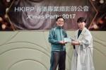 HKIPP2017_0035