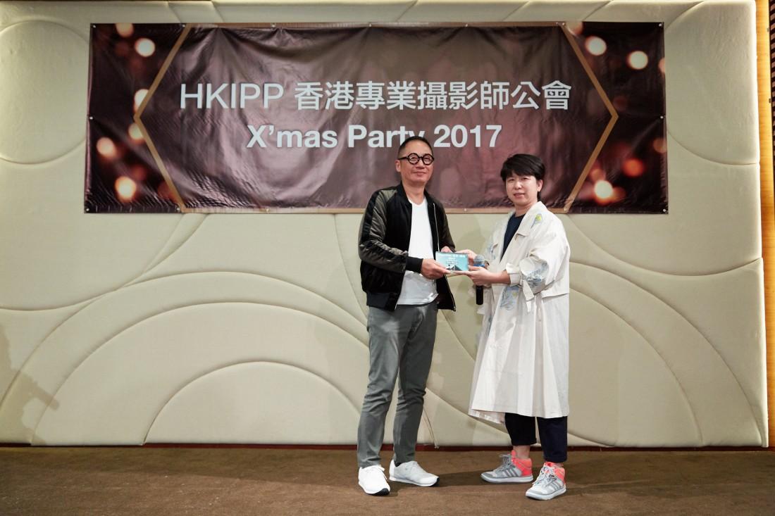 HKIPP2017_0041