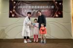 HKIPP2017_0043