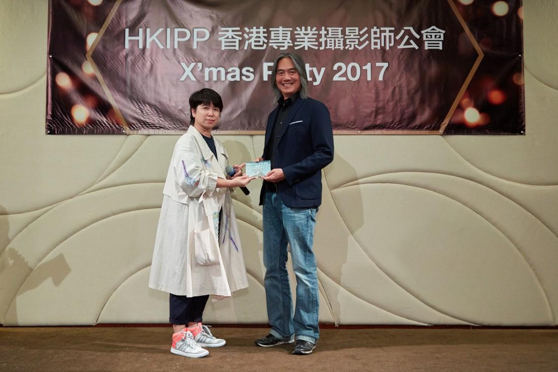 HKIPP2017_0046