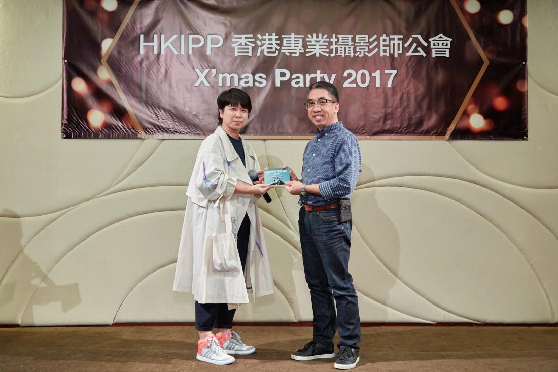 HKIPP2017_0048