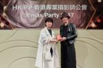 HKIPP2017_0050