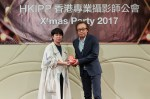 HKIPP2017_0065