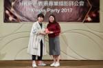 HKIPP2017_0069