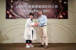 HKIPP2017_0078