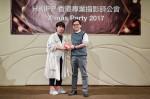 HKIPP2017_0084