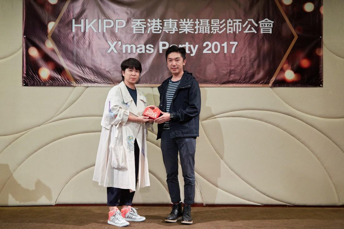 HKIPP2017_0087