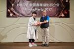 HKIPP2017_0093