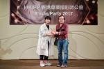 HKIPP2017_0099